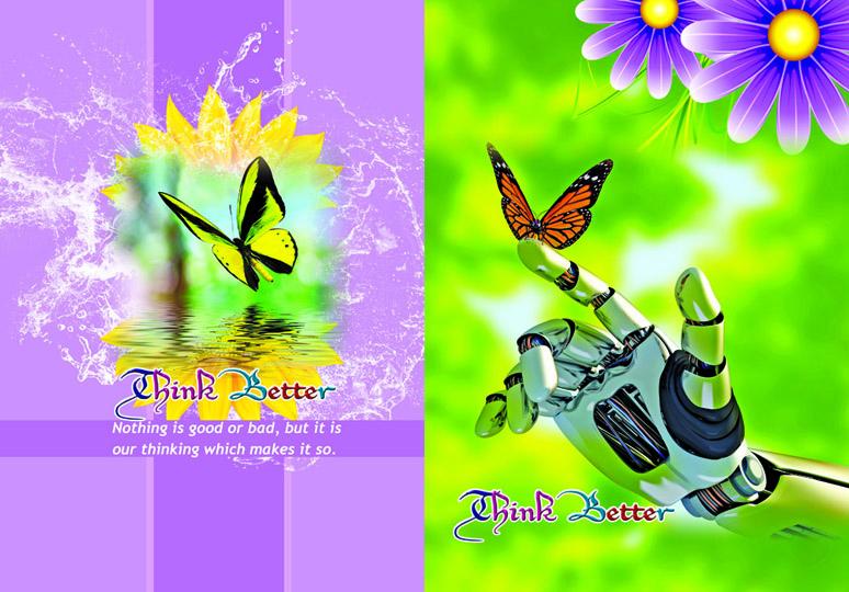 Exercise Book Cover Ideas : Navin graphics graphic designer in sivakasi designing